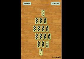 Скачать пасьянс пирамида домино играть онлайн